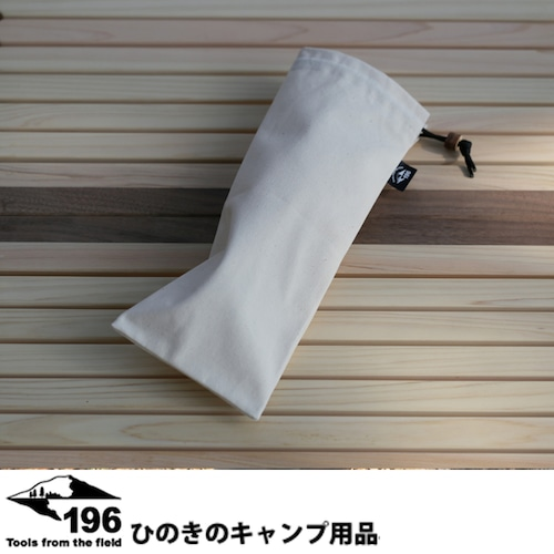 196ひのきのキャンプ用品 11号帆布 道具ケース 道具入れ カトラリー キッチンツールキャンプ用品 アウトドア バーベキュー 196hinoki-044