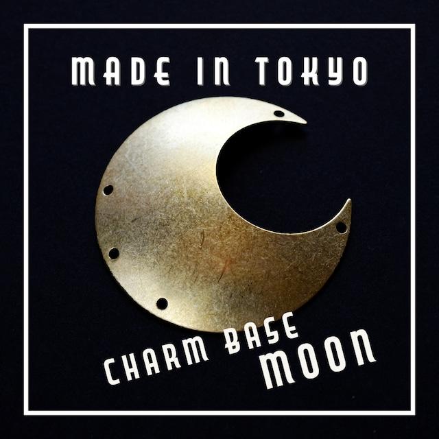 【1個】チャーム・ベース 三日月A(5穴)プレーン(日本製、真鍮、無垢)
