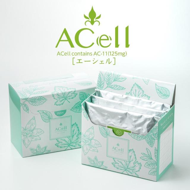 【まとめ買い】ACell 2箱セット 2箱目は10%OFFだから810円お得!