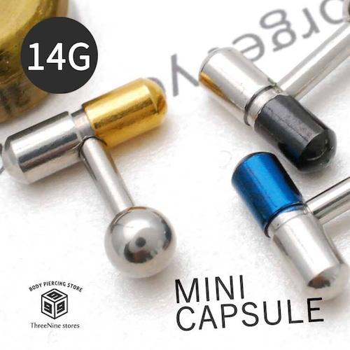 ボディピアス 14G カプセル 薬 方耳 軟骨用 軟骨ピアス TBP073