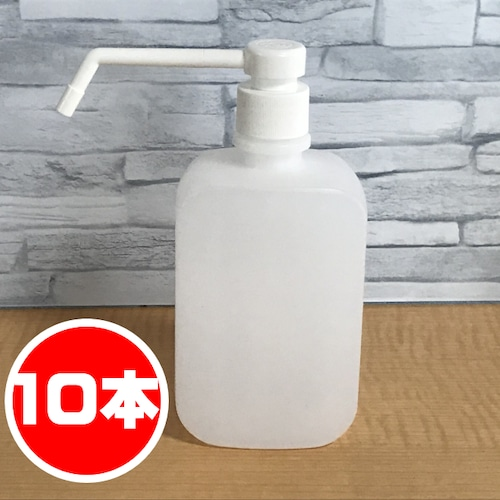 アルコールや次亜塩素酸水に対応!プッシュ式スプレーボトル シャワーポンプ ディスペンサー 500ml×10本