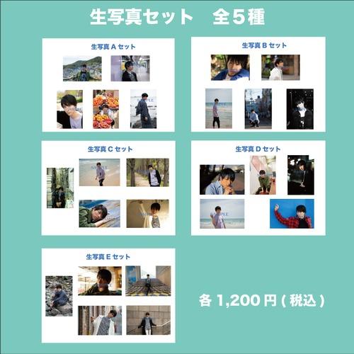 谷佳樹 生写真セット(写真集編)
