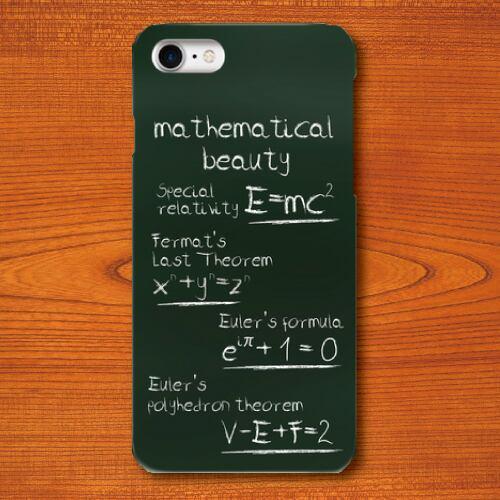 黒板文字/美しい数式/緑/グリーン/iPhoneスマホケース(ハードケース)