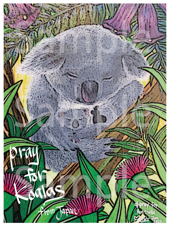 Pray for Australia 2-A (1024x768 pixel)