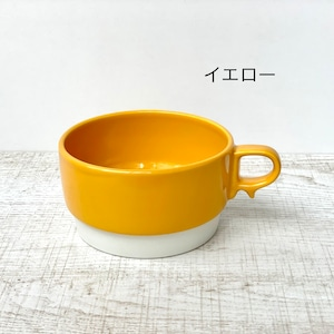 【波佐見焼】【藍染窯】【スタックス】【スープカップ】 波佐見焼  スタッキング おしゃれ 大人 カラフル かわいい aizen