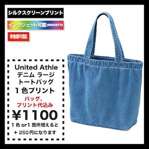 United Athle ユナイテッドアスレ デニム ラージ トートバッグ (品番3971-01)
