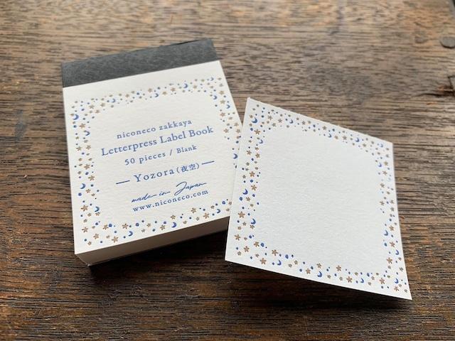 【活版印刷】Label book(Yozora 夜空)niconecoコラボ