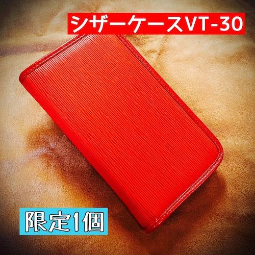 シザーケース VT-30  (RED)