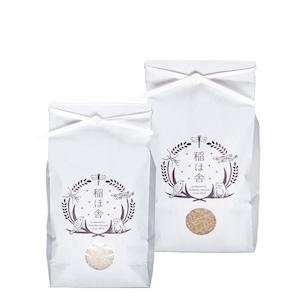 【定期便】 金のかえる白米 2kg【コシヒカリ】無農薬・化学肥料不使用