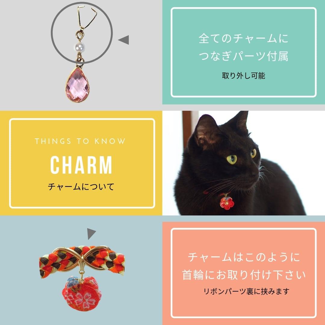 【チャーム】フクロウ