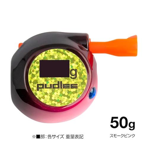 【釣りフェス限定販売】タイラバJET フラットサイド 50gスモークピンク