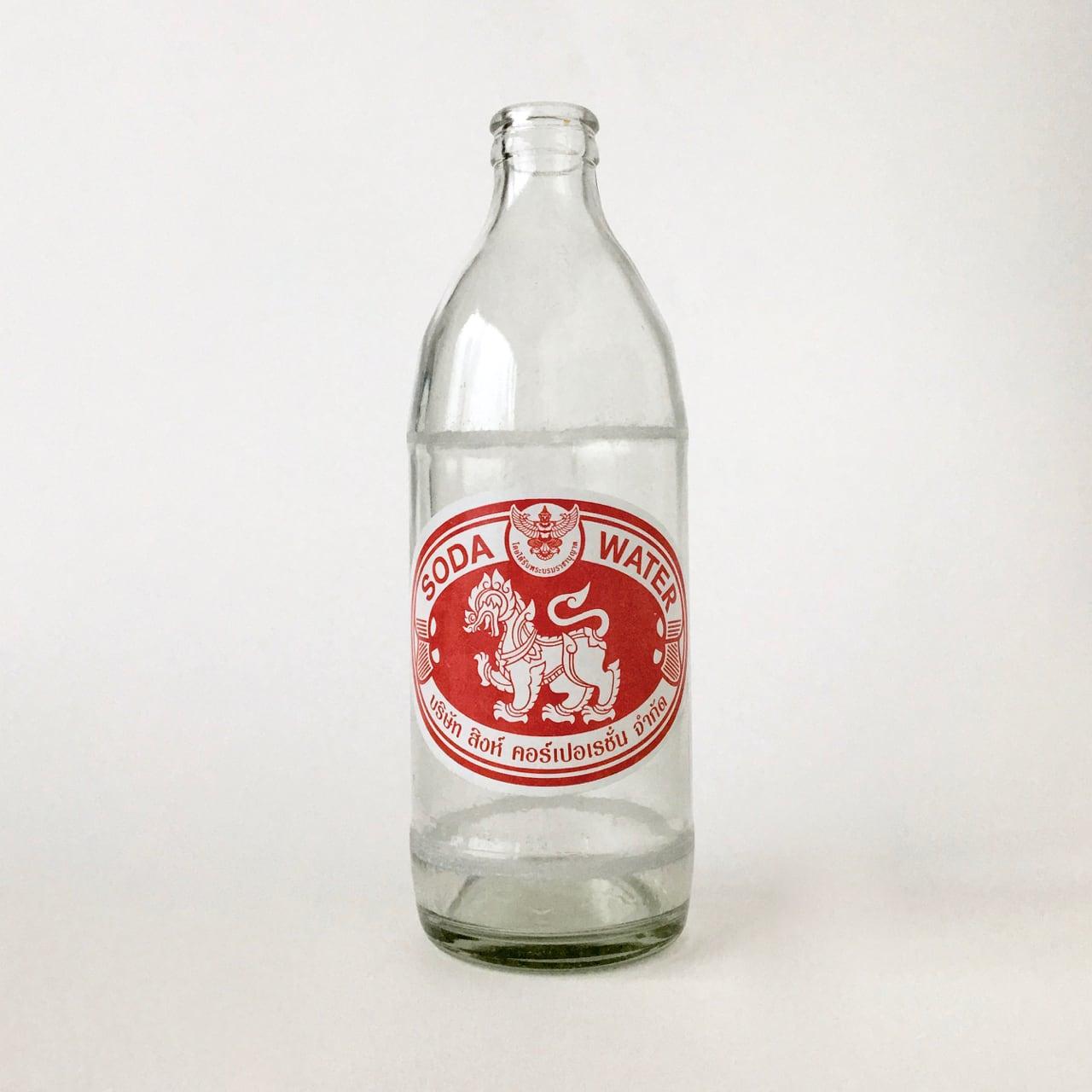 タイのヴィンテージボトル