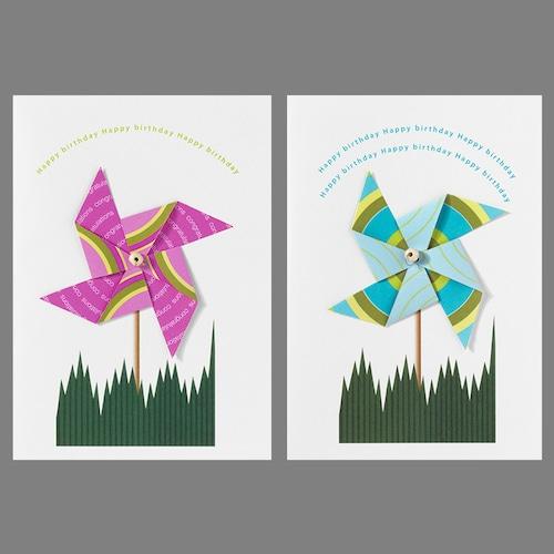 カラフル風車のカード