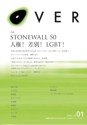 『Over  vol.01』