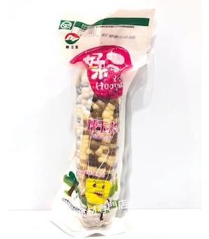 【常温便】彩色糯玉米