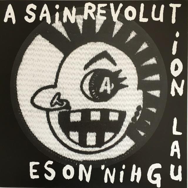 【LP・国内盤】ラフィン・ノーズ / A SAiN REVOLUTiON