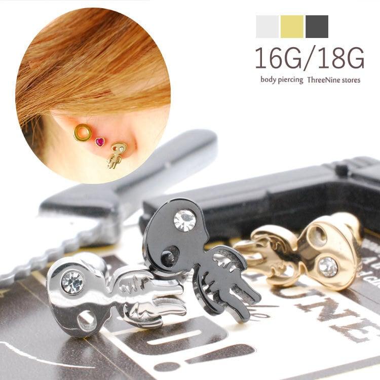 ボディピアス 16G 18G 可愛いドクロ 軟骨ピアス ハロウィン 片耳  SPU006