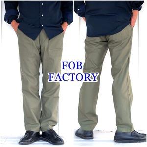 FOB FACTORY(FOBファクトリー) F0431 ベイカーパンツ / ファティーグパンツ / ユーティリティーパンツ / メンズ  日本製 送料無料 チノパンツ ベイカー