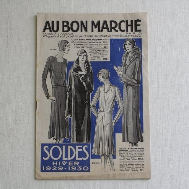 パリの百貨店 Au Bon Marché カタログ・フランスアンティーク / vp0023