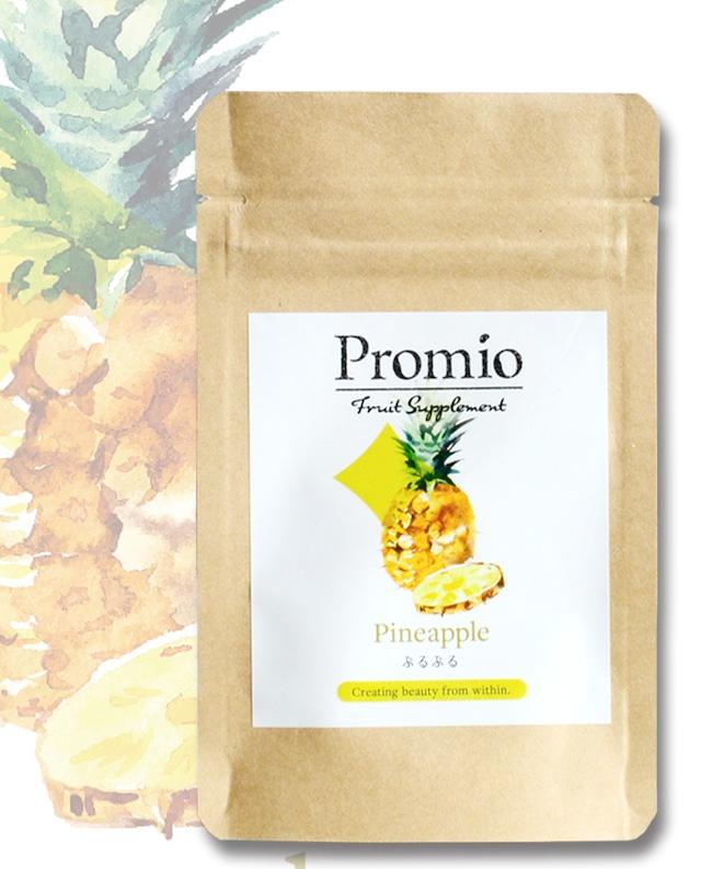 Promio プロテイン用フレーバー(パイン味)