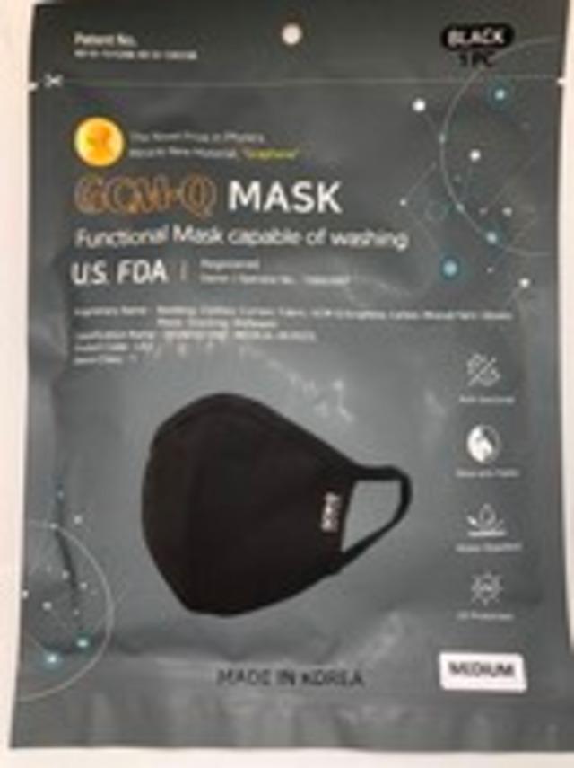 GCM-Qマスク(グラフェンマスク):ブラック:サイズ(M)