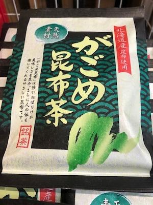 あの!笑。根昆布茶がさらに進化『北海道 がごめ昆布茶』