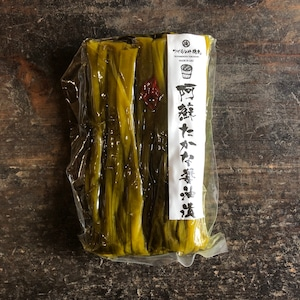昔からの阿蘇の味。阿蘇たかな醤油漬