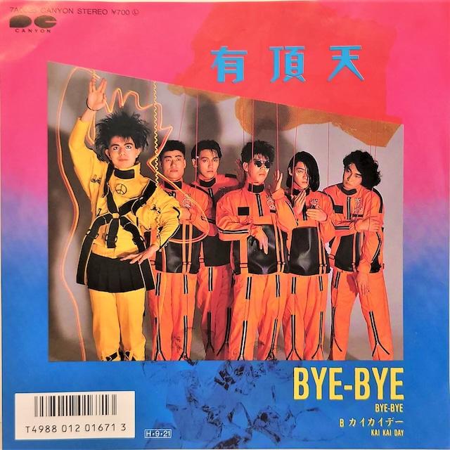 [中古7inch]  有頂天 – Bye-Bye