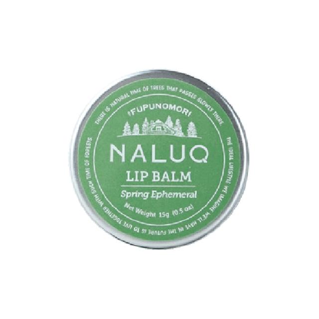 【NALUQ】ナルーク リップバーム スプリングエフェメラル