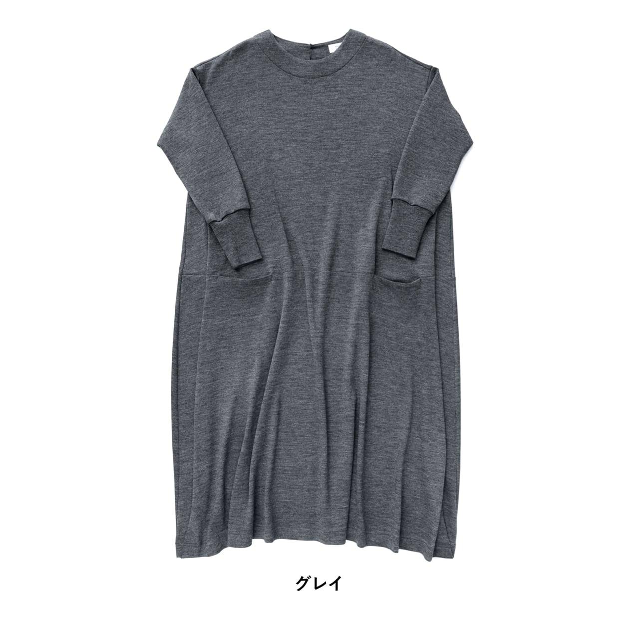 atelier naruse wool cocoon knit one piece/ アトリエナルセ ウールコクーンニットワンピース