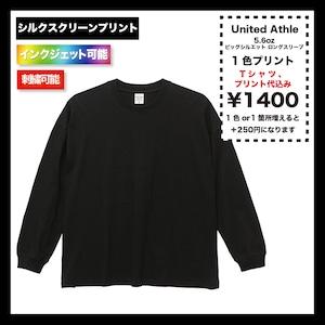 UnitedAthle 5.6oz ビッグシルエット ロングスリーブ Tシャツ (品番5019-01)
