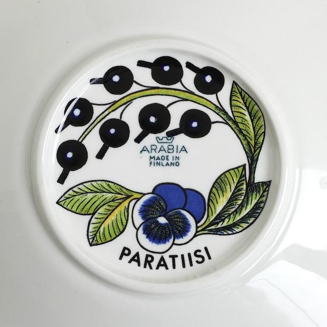 ARABIA アラビア Old Paratiisi(オールド パラティッシ:1969-71年)170mm皿 北欧ヴィンテージ