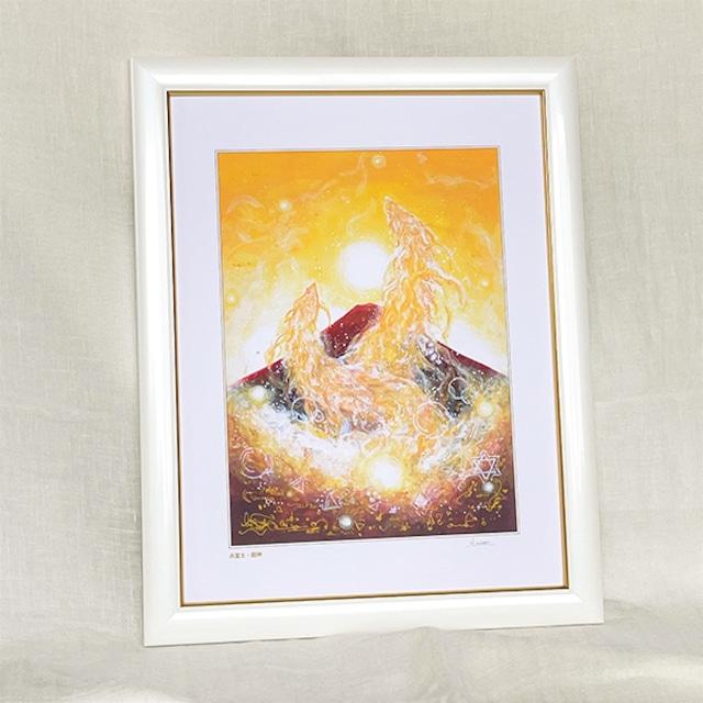 昇り龍 龍神の絵 龍神様の絵画 『赤富士・龍神』 太子額付きジクレーアート