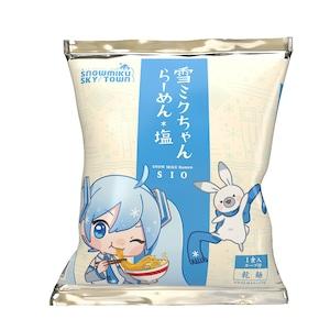 【5個セット】雪ミクちゃんらーめん塩(乾麺)
