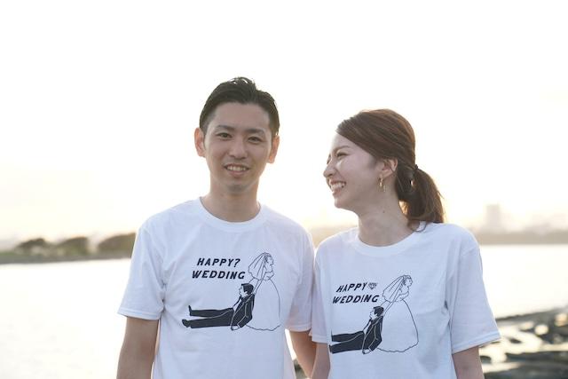 【送料無料】新郎新婦 ペアTシャツ HAPPY?WEDDING │ 結婚 ウェディング 前撮り