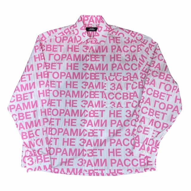 Rassvet Printed Shirt Pink
