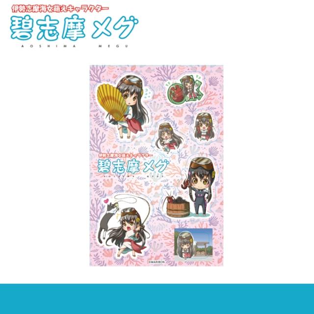 碧志摩メグのステッカーセット NO2 ピンク