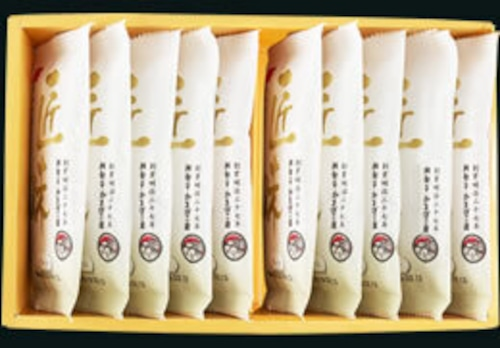 匠味(たくみ) 焼きたてかまぼこ  10枚箱入(普通包装)【S-10】