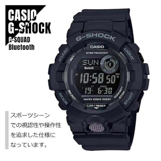 【即納】CASIO カシオ G-SHOCK Gショック G-SQUAD ジー・スクワッド GBD-800-1B ブラック 腕時計 メンズ