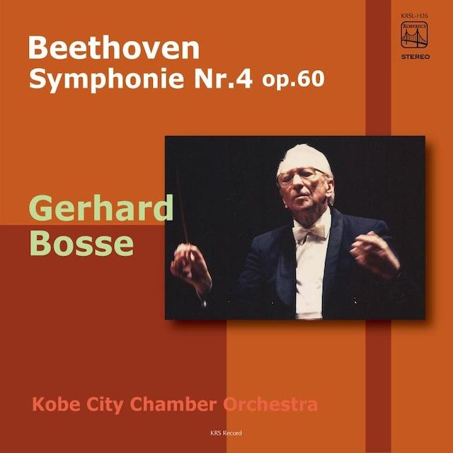 LP「ベートーヴェン/交響曲第4番」ゲルハルト・ボッセ指揮 新録音盤