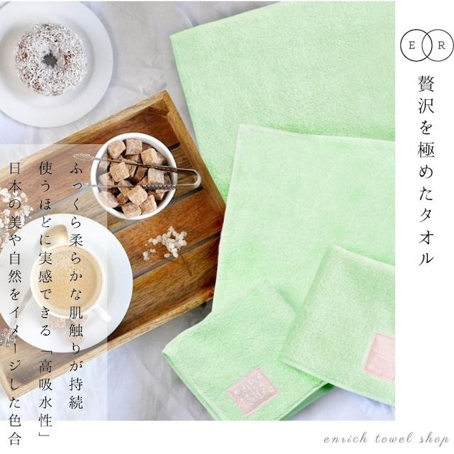 【ハンカチタオル】 -若竹- 贅沢な肌触りが持続する今治タオル 喜ばれる贈り物、誕生日プレゼントや女性、友人へのギフトに!包装あり