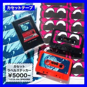 カセットテープ用 ラベルステッカー