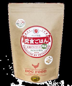 【WEB限定】ペット学園 究食ごはん<乳酸菌プラス>チキン850g