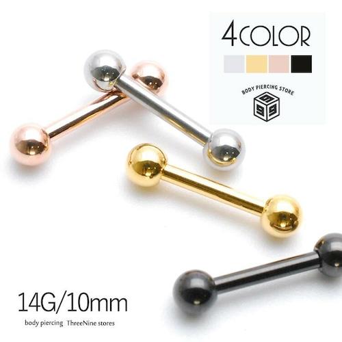 ボディピアス 14G 内径10mm ストレートバーベル 軟骨ピアス 定番 初心者 ボディーピアス TBP025
