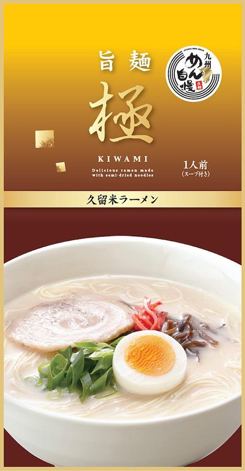 久留米ラーメン × 4食の商品画像3