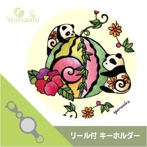 リール付キーホルダー : パンダと笹スイカ