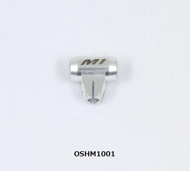 ◆M1 メタルメインローターヘッド OSHM1001(ネオヘリでM1購入者のみ購入可)