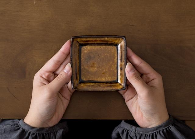 飴釉 角豆皿(小皿・お茶請け皿・取り皿・醤油皿)/くるり窯