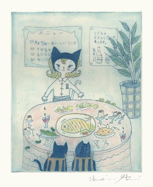 ネコポケットの中9 ネコのレストラン