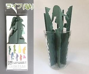 ペーパー加湿器 ライフ(Life) 1枚 加湿紙 電気・電源不要のエコな紙の加湿器 卓上インテリア 美濃和紙使用